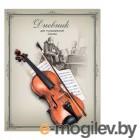 Феникс Скрипка 44781