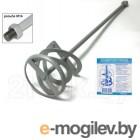Насадка для электроинструмента Фиолент МД1-11Э (для миксера)