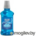 Oral-B Комплекс Lasting Freshness Arctic Mint (250мл)