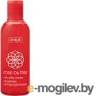 Мицеллярная вода Ziaja Rose Butter (200мл)
