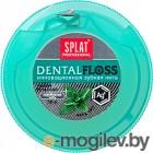 Зубная нить Splat Professional с мятой и волокнами серебра супертонкая (30м)