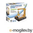 Электронные конструкторы и модули ND Play Подъмный кран 268171