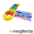 Детские музыкальные инструменты ABtoys DoReMi D-00052