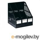 Лотки и накопители Лоток вертикальный для бумаг Brauberg Smart-Maxi Black 231525