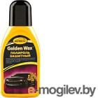 Полироль для кузова ASTROhim Golden Wax защитный / Ас-770 (250мл)