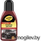 Полироль для кузова ASTROhim Color Wax темно-красный / Ас-284 (250мл)