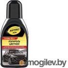 Полироль для кузова ASTROhim Color Wax черный / Ас-281 (250мл)