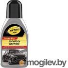 Полироль для кузова ASTROhim Color Wax серый / Ас-283 (250мл)