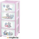 Комод пластиковый Бытпласт Me to you 431302005 (4 ящика, розовый)