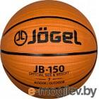 Баскетбольный мяч Jogel JB-150 (р-р 7)