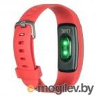 Фитнес-браслет Lime 117HR (красный)