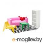 Кукольная мебель,гостиная ХУСЕТ 603.660.96