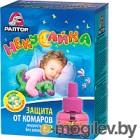 Наполнитель для фумигатора Раптор Некусайка жидкость от комаров для детей 30 ночей