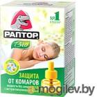 Наполнитель для фумигатора Раптор От комаров BIO с ароматом ромашки 30 ночей / G1290