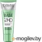 Основа под макияж Eveline Cosmetics Base Full Hd маскирующая покраснения (30мл)
