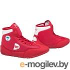Обувь для борьбы Green Hill GWB-3052 / GWB-3055 (р-р 38, красный/белый)