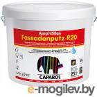 Штукатурка Caparol CT Fassadenputz R20 B1 (25кг)
