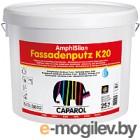 Штукатурка Caparol CT Fassadenputz K20 B1 (25кг)