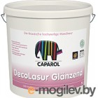 Лазурь декоративная Caparol CD Deco-Lasur Glanzend (2.5л)