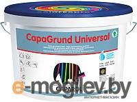 Грунтовка Caparol Capagrund Universal (2.5л)