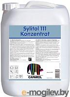 Грунтовка Caparol Sylitol Konzentrat (2.5л)