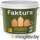 Пропитка для дерева Ярославские краски Faktura для древесины (2.5л, бесцветный)