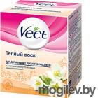 Воск для депиляции Veet С ароматом жасмина (250г)