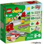 Конструктор Lego Duplo Рельсы 10882
