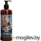 Бальзам для волос Лошадиная сила Биоактивный с коллагеном и провитамином В5 (500мл)