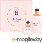Парфюмерный набор Boucheron Jaipur Bracelet парфюмерная вода 100мл + лосьон для тела 200мл (женский)