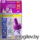 Наполнитель для фумигатора Mosquitall Профессиональная защита от комаров 30 ночей (30мл)