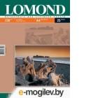 LOMOND A4 0102050 230г/м2 матовая односторонняя, 25л.
