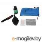 уход за оптикой GreenBean Набор Exclusive Clean KIT-02 23560