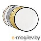 светоотражатели, лайт-диски Fujimi 110cm FJ-702 5 in 1 White/Gold/Silver/Black/Diffuser