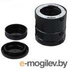 кольца Dicom D-EXT-N68 Extension Tube Set for Nikon