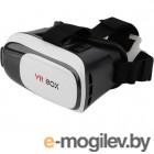 Очки виртуальной реальности Red Line VR Box УТ000010218