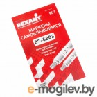 аксессуары для монтажа аксессуары для монтажа Маркеры самоклеящиеся Rexant МС-3 07-6203