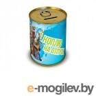 Копилки для денег Canned Money Коплю на отпуск 415614