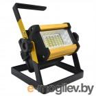 Прожекторы Kromatech 36 LED/50W