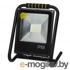 Прожекторы Glanzen FAD-0016-50