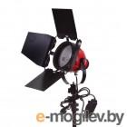 осветители FST 800W Red