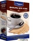 Аксессуары для бытовой техники Фильтр для кофеварки Topperr 3014