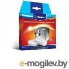 Аксессуары для бытовой техники Таблетки для очистки кофемашин от масел Topperr 3037