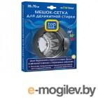 Аксессуары для бытовой техники Мешок - сетка для деликатной стирки Top House 50x70cm 4660003391817