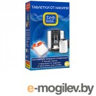 Аксессуары для бытовой техники Таблетки от накипи Top House 8шт 4660003392753