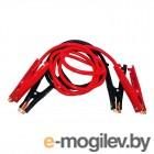 провода прикуривания / пусковые AVS Expert BC-300 3m 43725