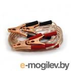 провода прикуривания / пусковые Nova Bright 200A 2.5m 37659