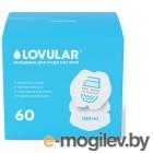 принадлежности для кормления Вкладыши для груди LOVULAR Hot Wind 60 6шт 5060434290014 429001