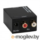 Цифровые конвертеры Espada RCA Analog to S/PDIF Digital EDH-RS 43261