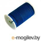 Полезные мелочи Шнур полиамидный Solaris S6301 1.2mm x 70m Blue